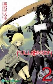 FULL MOON 2巻
