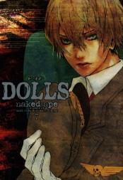 DOLLS(ドールズ) 7