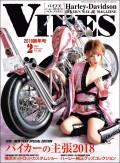 VIBES【バイブズ】2018年2月号
