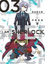 I AM SHERLOCK 3
