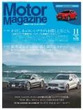 Motor Magazine 2018年11月号/No.760