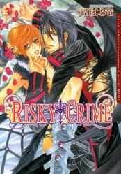【期間限定価格】RISKY CRIME