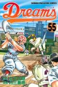 Dreams(55)