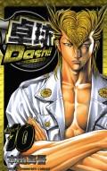 卓球Dash!! Vol.10