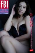 佐山彩香「SEXYクライマックス!vol.2」 FRIDAYデジタル写真集
