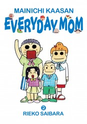 MAINICHI KAASAN: EVERYDAY MOM 2(毎日新聞出版)