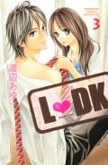 【期間限定価格】L・DK(3)