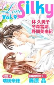 【期間限定価格】Love Silky Vol.9