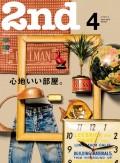 2nd 2014年4月号 Vol.85