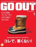 GO OUT 2018年1月号 Vol.99