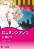 恋はドクターと テーマセット vol.1