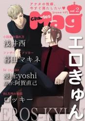 Charles Mag vol.2 -エロきゅん-