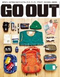 OUTDOOR STYLE GO OUT 2014年6月号 Vol.56