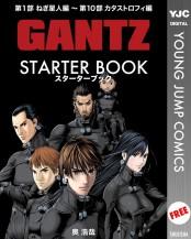 GANTZ STARTER BOOK