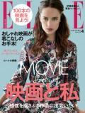 ELLE Japon 2018年4月号