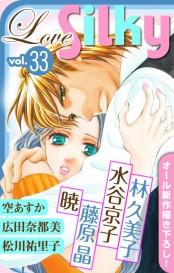Love Silky Vol.33