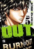 OUT 5