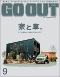 GO OUT 2021年9月号 Vol.143