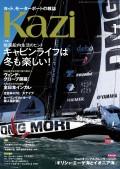 月刊 Kazi(カジ)2021年01月号