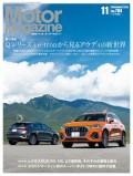 Motor Magazine 2020年11月号/No.784