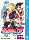 BORUTO-NARUTO NEXT GENERATIONS- 3