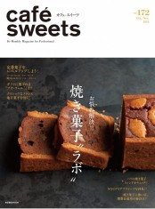 cafe-sweets vol.172