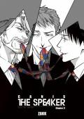 CANIS-THE SPEAKER- 【雑誌掲載版】Chapter.17
