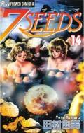 7SEEDS 14