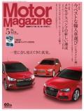 Motor Magazine 2015年5月号/No.718