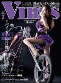 VIBES【バイブズ】2019年7月号