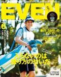 EVEN 2016年6月号 Vol.92