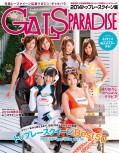 GALS PARADISE 2014 トップレースクイーン編