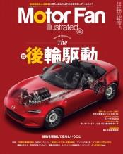 Motor Fan illustrated Vol.108