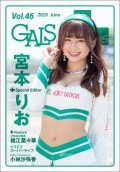 GALS PARADISE plus Vol.46 2019 June