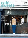 cafe-sweets vol.180
