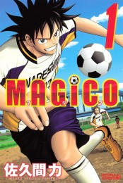 【期間限定価格】MAGiCO(1)