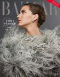 Harper's BAZAAR 2014年11月号