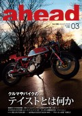 ahead vol.148
