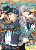 2D☆STAR Vol.5