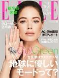 ELLE Japon 2019年8月号