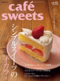 cafe-sweets vol.157