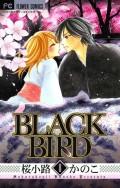 BLACK BIRD 8