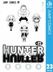 HUNTER×HUNTER モノクロ版 23