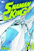 SHAMAN KING 〜シャーマンキング〜 KC完結版(34)