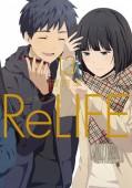 ReLIFE 13【フルカラー・電子書籍版限定特典付】