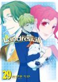 Landreaall(29)【イラスト特典付】