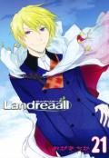 Landreaall(21)【イラスト特典付】