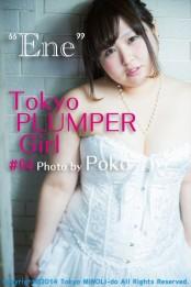 "Tokyo PLUMPER Girl #04 ""Ene""【ぽっちゃり女性の写真集】"