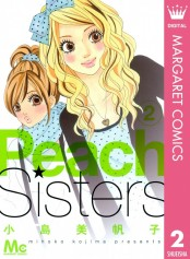 Peach Sisters 2