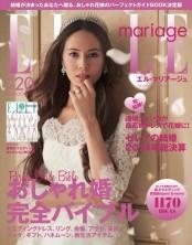 ELLE mariage no.20